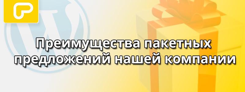 Цены на создание сайта Киев, веб студия Reaktiv