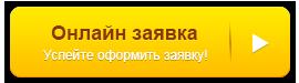 Заказать сайт под ключ