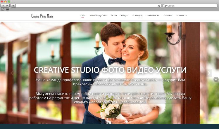 Фото-студия Creative Studio