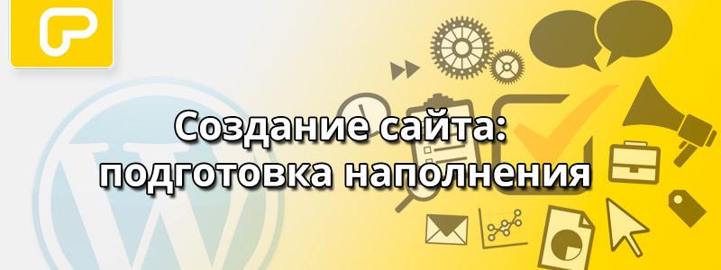 Создание сайтов, Киев веб студия Реактив