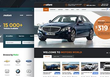 веб-сервис продажа авто